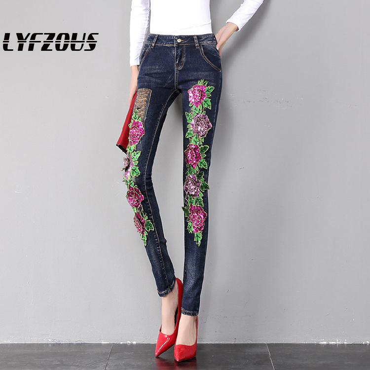 LYFZOUS Women Luxurious Sequins Ripped Jeans Slim Stretch Skinny Jeans Trousers Female All-match Plus Size Denim Pencil Pants