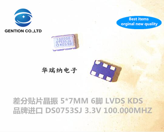 2pcs 100% New And Orginal KDS Imported Active Patch Differential Crystal 5X7mm 6-pin DSO753SJ 100M 100MHZ 3.3V