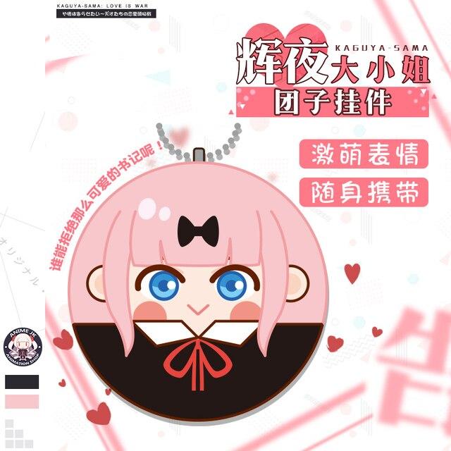 Anime Kaguya-sama: Love Is War Cosplay Shirogane Miyuki Dango Cute Plush Doll Toys Cartoon Keychain Pendant Key Ring Gifts