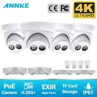 ANNKE 4 Uds Ultra HD 8MP POE Cámara 4K exterior IP67 resistente a la intemperie Red de Seguridad Domo EXIR visión nocturna Email alerta CCTV Kit