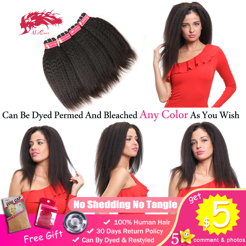 Extensiones de cabello humano virgen sin procesar brasileño de un solo donante de Ali Queen, paquete de cabello liso rizado, Color Natural, doble dibujado en pulgadas