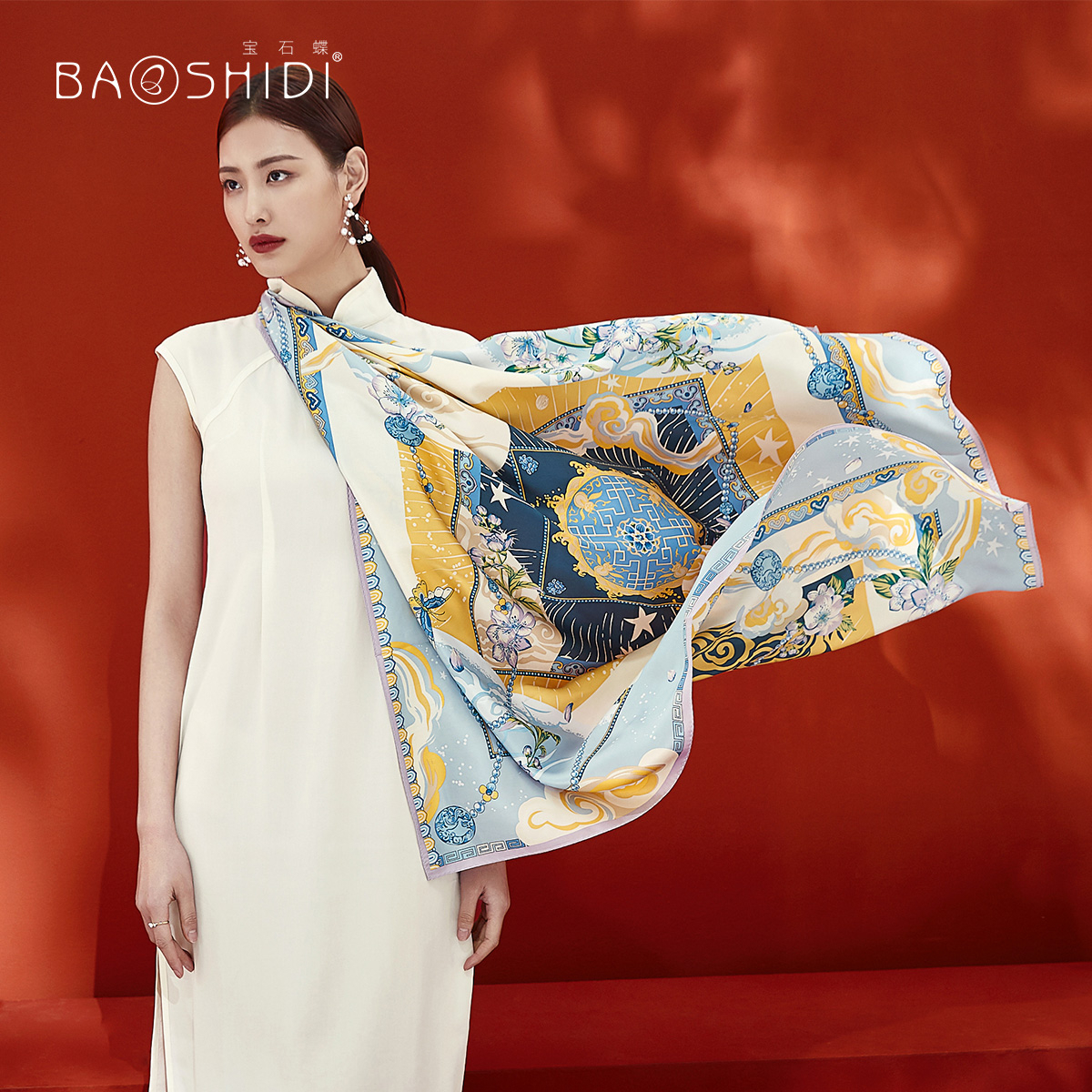 Mulberry Silk Scarf Woman Season Go On A Journey Shawl Dual Purpose Hangzhou Real Silk Gift Silk Scarf / Bright Moon