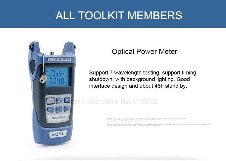 Image 2 - 6 In 1 Fiber Optic FTTH Tool Kit Optical Fiber Fiber Cleaver FC 6S Millers Plier Stripper Optical Power Meter 1mW VFL 1mW 5KMFiber Optic Equipments   - AliExpress