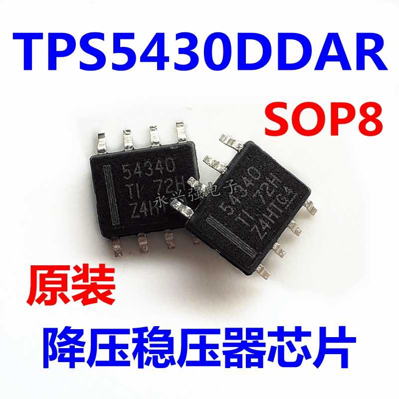 TPS5430DDAR TPS5430