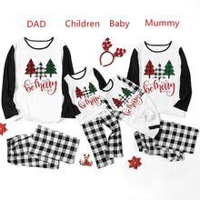 Счастливого Рождества; Одежда «Мама и я»; Рождественские пижамные