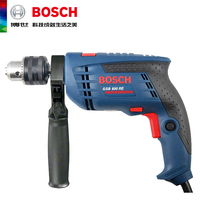 Bosch GSB600RE Impact Drill Set Multi function Household Electric Drill Screwdriver Electric Hammer Toolbox