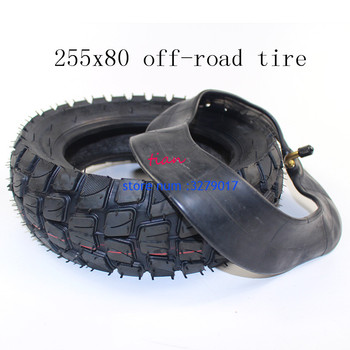 for ZERO 10X zero10X tire 10 inch off-road tire inner outer tire Cross-country tire Non-slip and thickened electric scooter