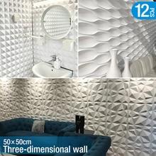 12pcs/lot 50x50cm 3D wall panel wall sticker decorative living room wallpaper mural waterproof 3D wall sticker bathroom kitchen