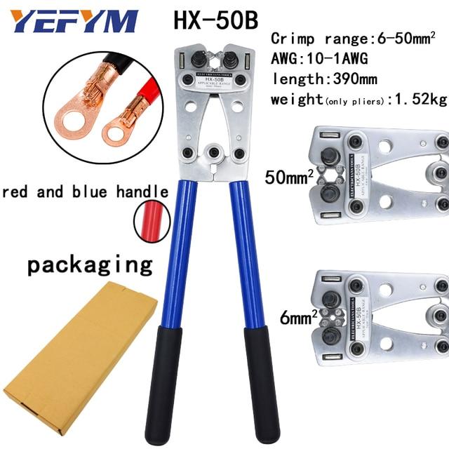 Alicate de crimpagem para cabo de HX 50B, ferramenta de friso ponteira de fio, terminal de catraca, alicates de crimpagem para 6 50mm2 1 10awg