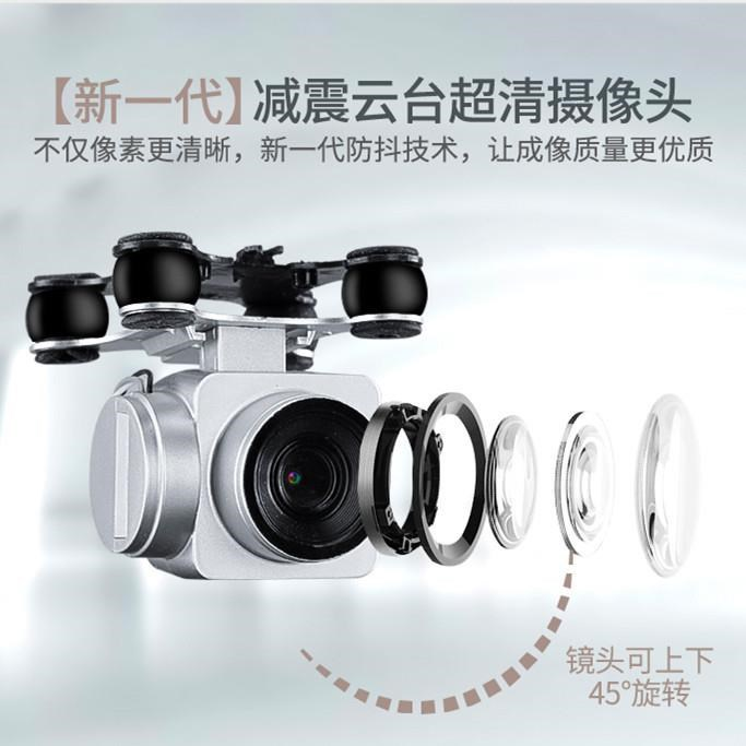 Lens Quadcopter Unmanned Aerial Vehicle Aerial Photography Helicopter Motor Fixed-Wing Young STUDENT'S Lithium