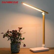 Приглушаемая настольная Светодиодная лампа для чтения складной