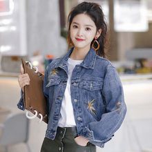 2019New Denim Jacket Light Blue Bomber Short Jeans Jacket Casual Ripped Denim Outwear Slim Long Sleeve Jeans Jack Coat(China)