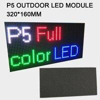 Pantalla led para cartelera exterior, 320x160mm, 64x32 píxeles, 3 en 1, 1/8 Scan, SMD2727/2525 P5, módulo led a todo color
