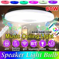 Intelligent 36/60W 6500K Modern RGB LED ceiling Lights home lighing APP bluetooth Music Light Bedroom Lamps Smart Ceiling Lamp