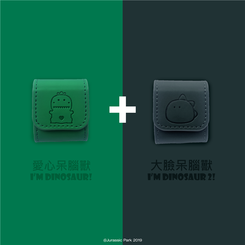 leather cute green couple dinosaur soft headset case For Apple new Airpods 1/2 Shockproof Cover wireless Bluetooth Earphone case