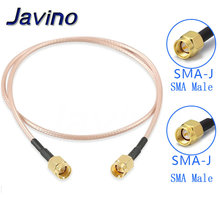 лучшая цена SMA Male To SMA male RG316 cable assembly Jumper Pigtail /10/15/30/50cm/1m SMA plug Crimp FPV RG316 Cable 50ohms