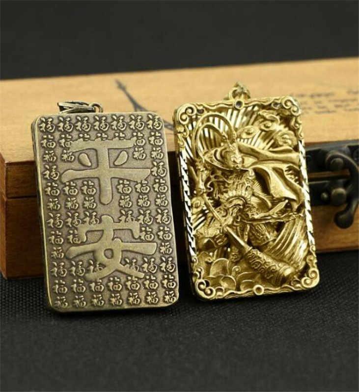YM ทองแดงรูปปั้นจีนทองเหลืองแกะสลัก Monkey King Sun Wukong Exorcise Evil Spirits บัตรประณีตขนาดเล็กจี้ Statu