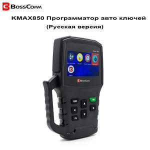 Program-Keys-Tool Car-Key-Programmer OBD2 Russian-Language-Version BOSSCOMM Automotivo