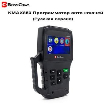 2020 BOSSCOMM KMAX-850 Auto Car Key Programmer Automotivo OBD2 Russian-language Version program Keys Rmotes tool