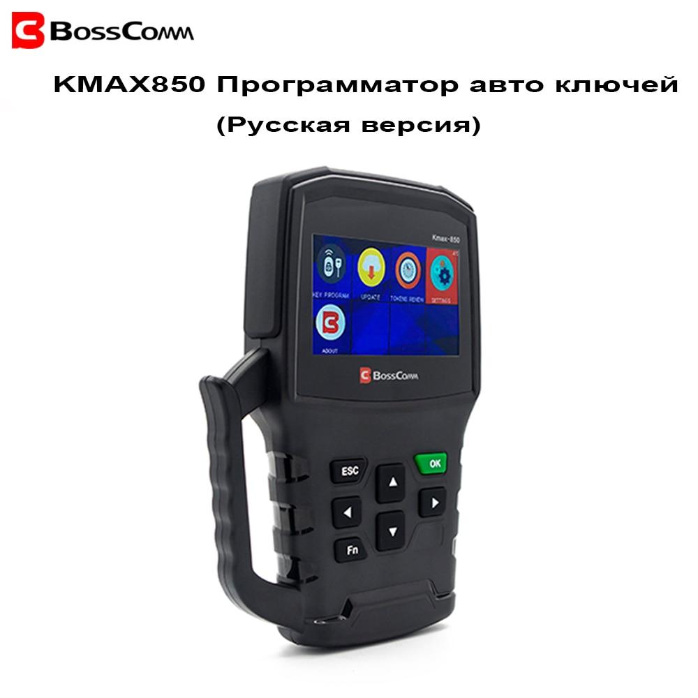 BOSSCOMM KMAX-850 2019 Auto Car Key Programmer Automotivo OBD2 Russian-language Version Car Program Keys Tool