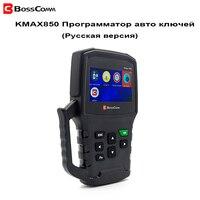 BOSSCOMM KMAX 850 2019 auto car key programmer automotivo OBD2 Russian language version car program keys tool