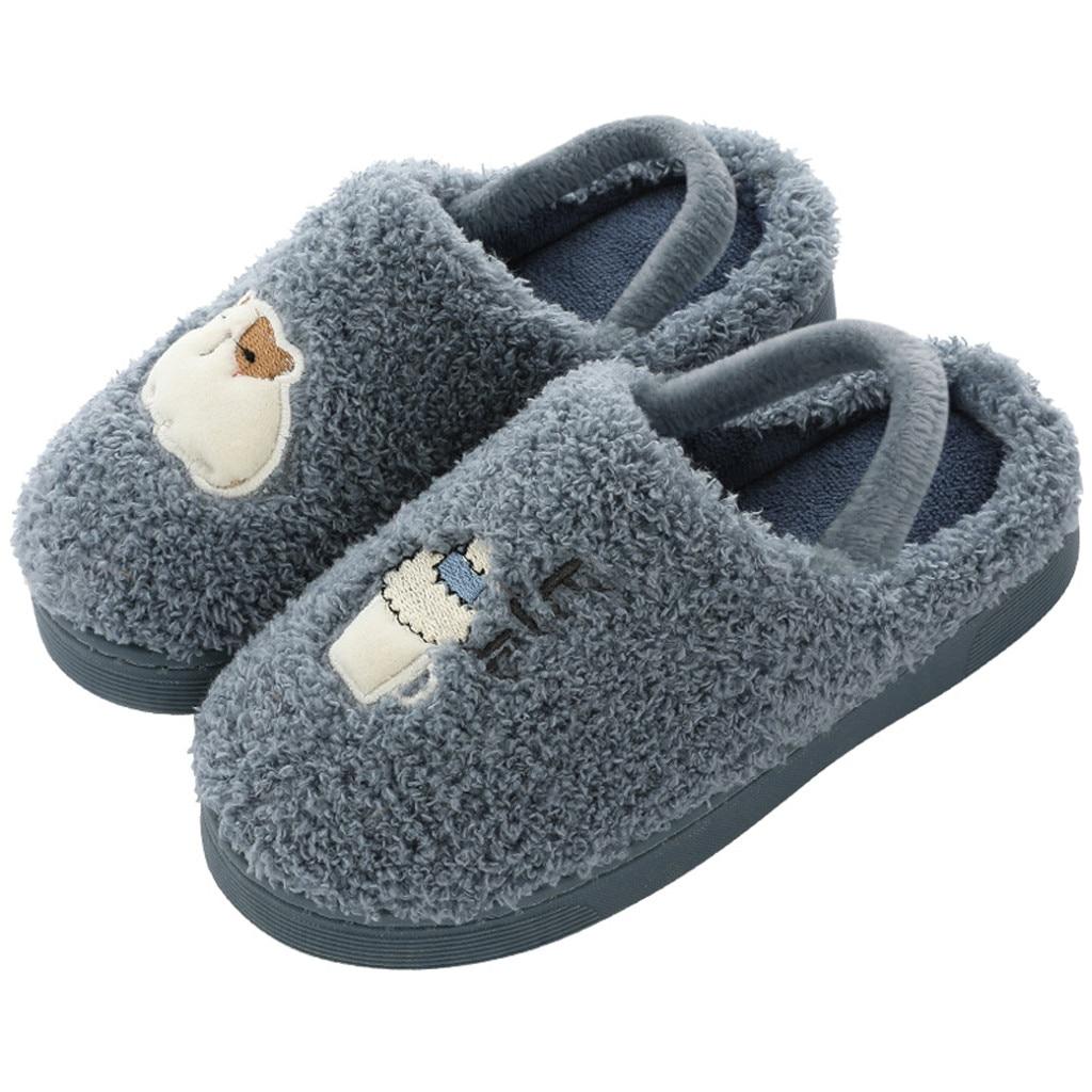 Kids Warm Indoor Floor Slipper Boys Girls Cartoon Cute Animal Home Shoes Slip On