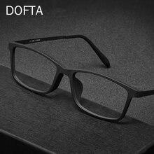 Dofta Сверхлегкий Пластик Титан оптическая оправа для очков
