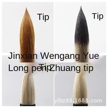 Chinese painting large Langhao sheep hair brush first learn calligraphy couplet