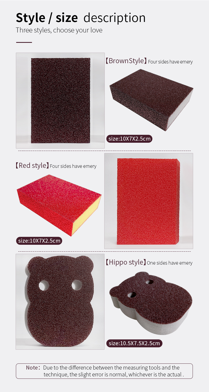 除锈棉---大图_11