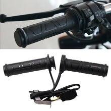 Ручки для мотоцикла 22 мм электрические ручки с подогревом квадроциклов