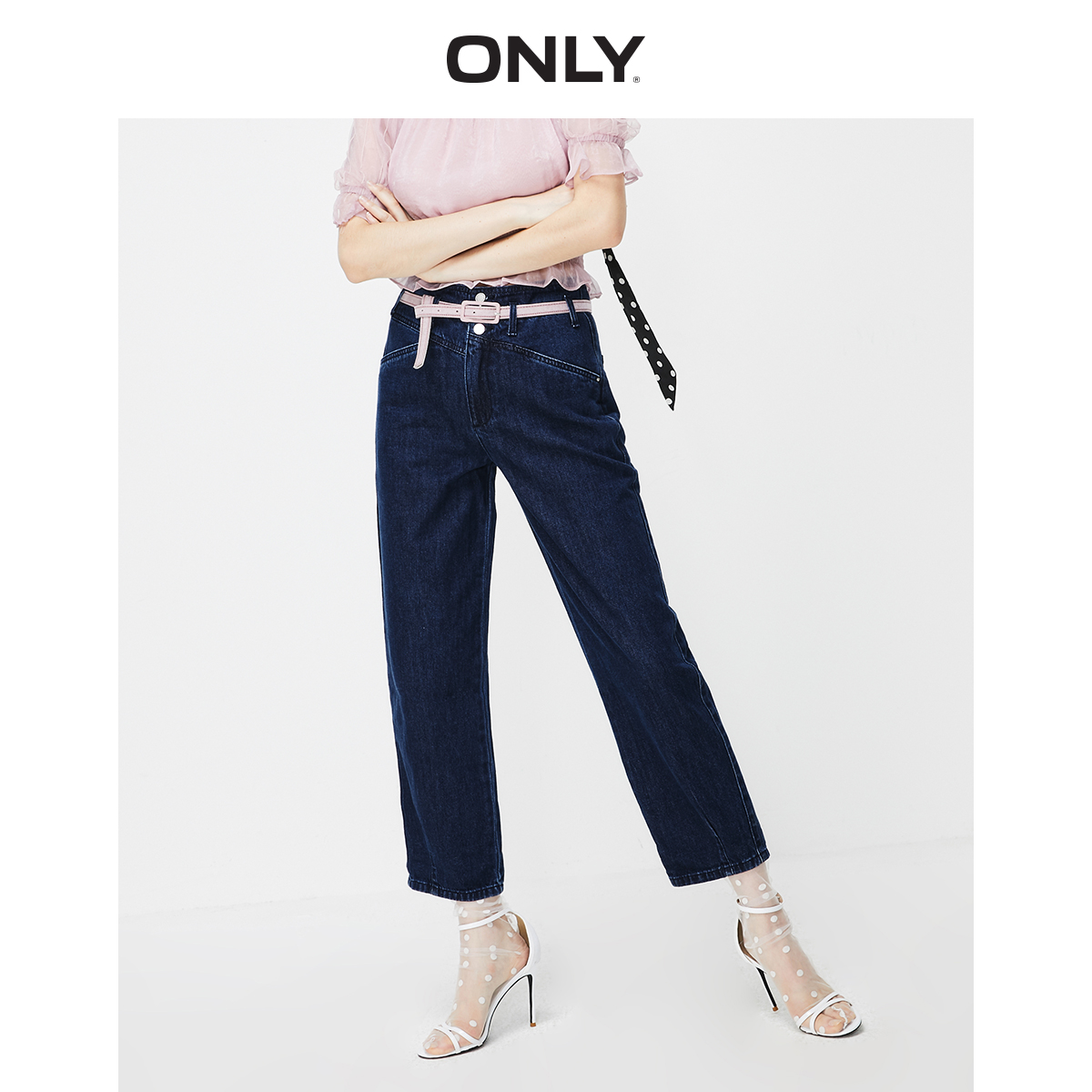 ONLY Women's Straight Fit High-rise Crop Jeans | 119149537