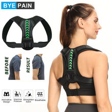 1Pcs Posture Corrector for Women Men, Comfortable Back Brace for Spinal Alignment, Posture Support, Adjustable Back Straightener