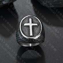 2019 New Vintage Punk Rock Christian Religion Cross Ring 316 L Stainless Steel For Men Father Jewelry Gift(China)