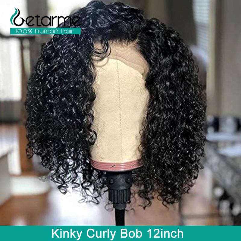 Getarme 13x4 Kinky Curly Bob Lace Front Wig For Black Women Human Hair Wigs Brazilian Lace Front Human Hair Wig Non Remy Hair