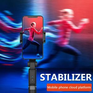 Image 4 - Przenośny regulowany telefon stabilizator PTZ stabilizator uchwytu antywstrząsowego Selfie Stick na telefon komórkowy z androidem iOS uniwersalny