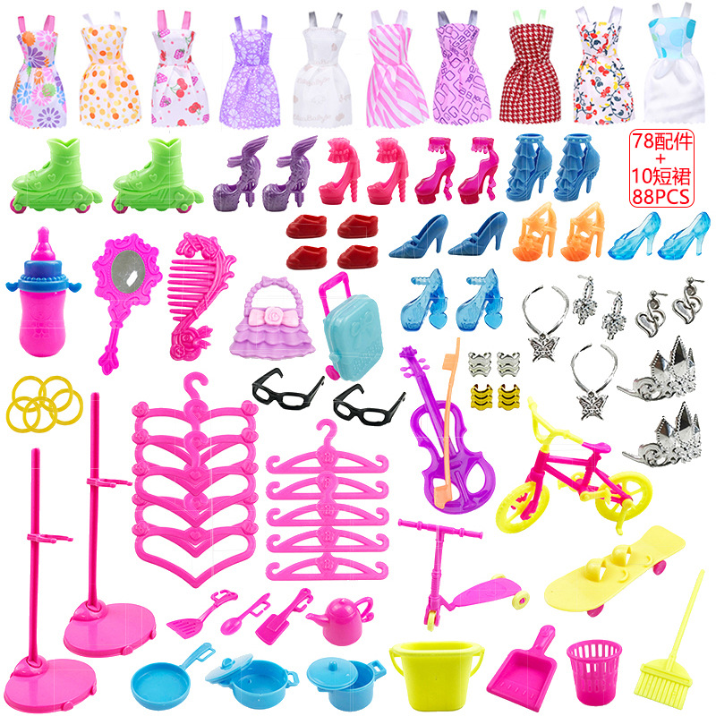 88-piece Set = Mixed Cute Fashion Barbies Princess Accessories =10 Clothing +18 Shoes + Other Children's Plastic Toy Accessories