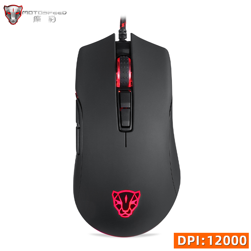 Motospeed V70 USB Wired Gaming Mouse PMW 6400 6400 DPI PMW 3360 12000 DPI Computer RGB LED Multi-Color Backlight Send With Box image
