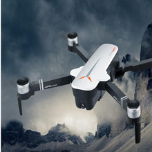 Brushless 4K Folding Aircraft Professional High Definition Aerial Photo Remote Control Teenager Toys