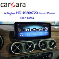 Mercedes X clase Mesa pantalla Facelift Comand actualización WIFI Bluetooth CarPlay esquina redonda reproductor de DVD de alta resolución