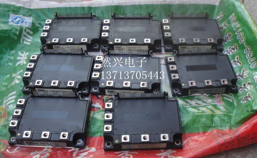 7MBI75N-060 7MBI50N-120 7MBI40N-120 7MBI100N-060--RXDZ