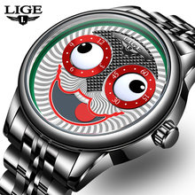 Lige часы Джокер механические наручные Водонепроницаемый Нержавеющаясталь