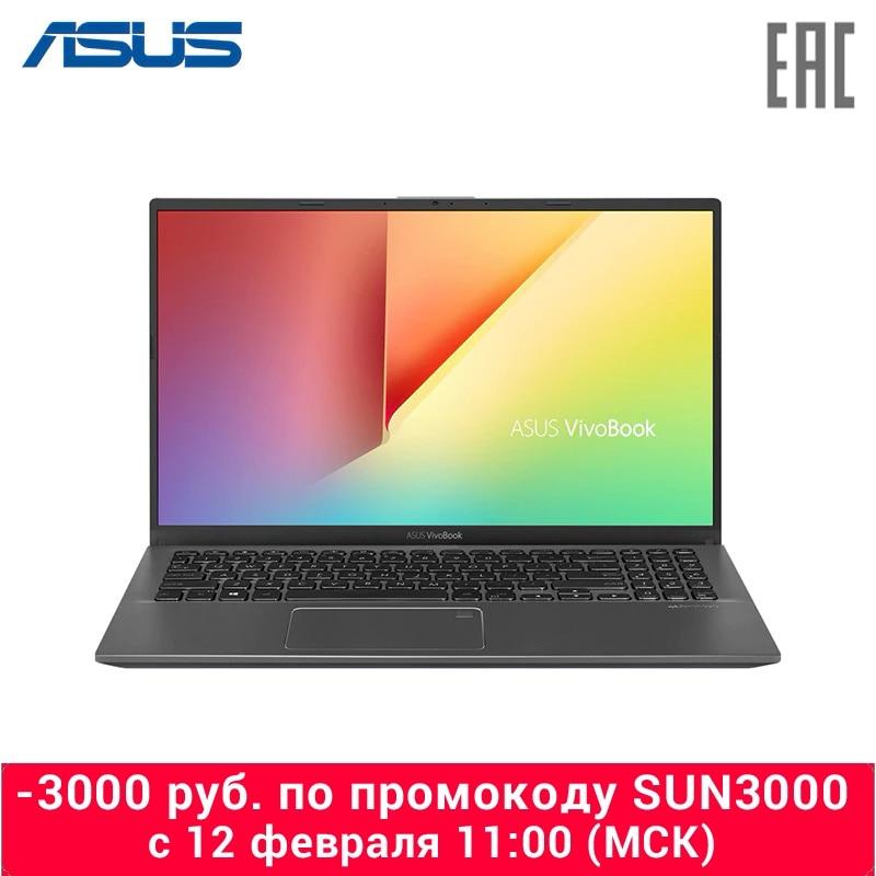 """Laptop ASUS X512FA Intel I3-8145U/4 GB/1 TB HDD + Intel®Optane™16G M.2/15.6 """"FHD/Win10 (90NB0KR3-M06430 \ 90NB0KR6-M06440)"""