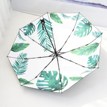 Folding Umbrella Sunscreen Anti-UV Waterproof Women Umbrellas Parasol Creative Fashion Teenage Girl Leaves