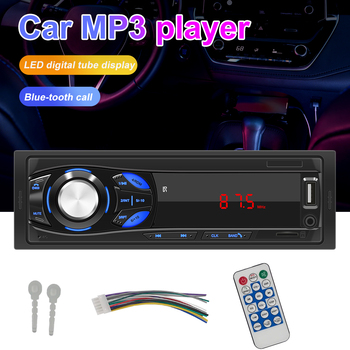 1 DIN Car Stereo MP3 Player Single Car Stereo MP3 Player In Dash Head Unit Bluetooth USB AUX FM Radio Receiver for Toyota image