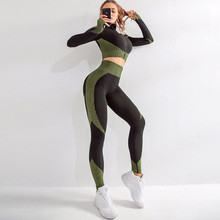Women Long Sleeve Yoga Set Patchwork Gym Clothing Zippered Workout Fitness Crop Top+High Waist Seamless Leggings 2Pcs Sport Suit