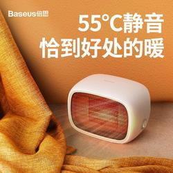BASEUS Warme MacBook Heizung Cartoon Warme Luft Gebläse Mini Desktop Luft Heizung Hause Heizung Europa Kompasse UNS Standard