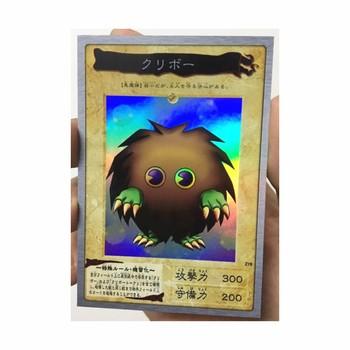Yu Gi Oh Kuriboh DIY zabawki Hobby Hobby kolekcje kolekcja gier Anime karty tanie i dobre opinie TOLOLO Q868 Dorośli Chiny certyfikat (3C) Fantasy i sci-fi