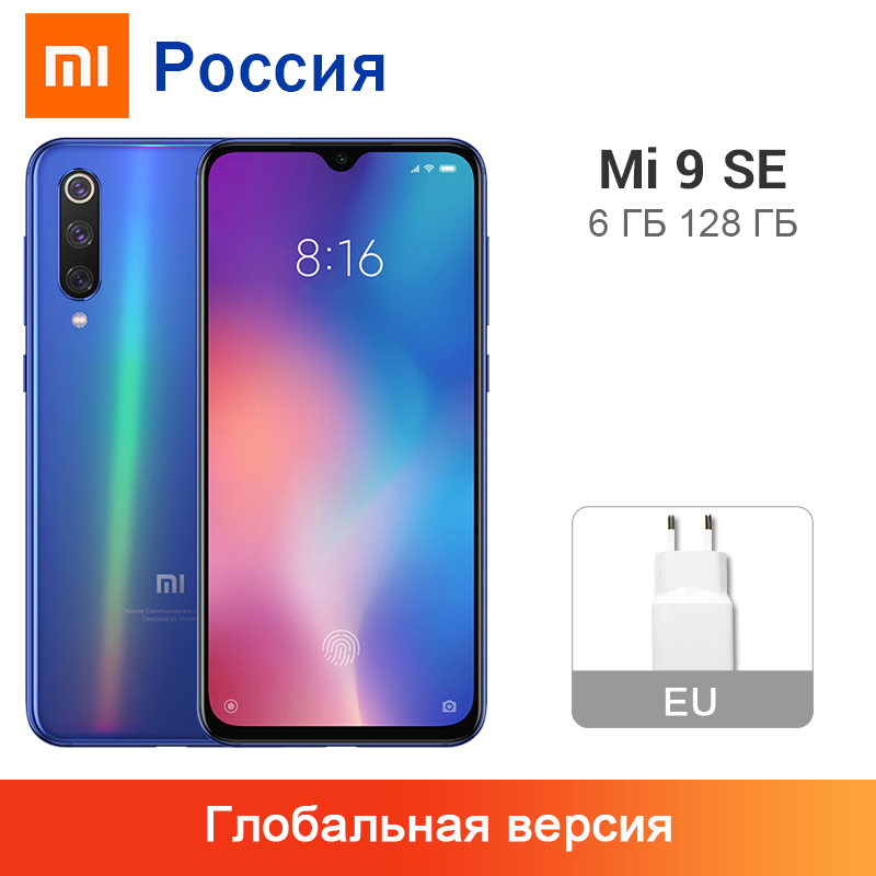 Global Version Xiaomi Mi 9 SE 6GB RAM 128GB ROM Mobile Phone Mi9 SE Snapdragon 712 Innrech Market.com
