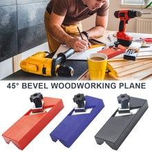 Wooden Hand Tools Planer Manual Plasterboard Plastic Gypsum Board Edge Planing Quick Edge Trimming Bit Set Woodworking Planer
