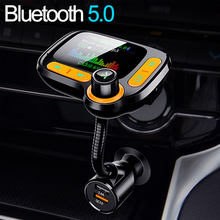 JINSERTA Surpport 64 Гб USB MP3 плеер автомобильный комплект громкой связи Bluetooth fm-передатчик QC3.0 быстрое зарядное устройство TF AUX аудио приемник